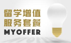 myOffer大留学服务_完整的英澳留学服务 - myOffer®