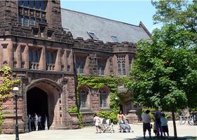 普林斯顿大学怎么样?与其他世界一流大学相比有什么特别之处?