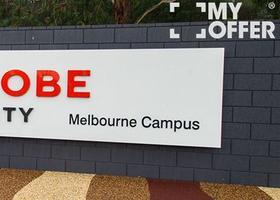 澳大利亚一流大学之一拉筹伯大学申请条件