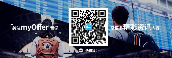 myOffer免费出国留学申请智能平台